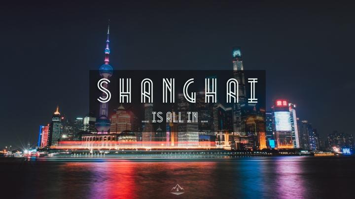 เที่ยวเซี่ยงไฮ้ (Shanghai) เมืองเท่ ๆ ที่เราอยากให้คุณไปสัมผัส