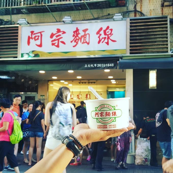 Ay-Chung Flour Rice Noodle