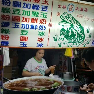 Taiwan Lemon Drink 1