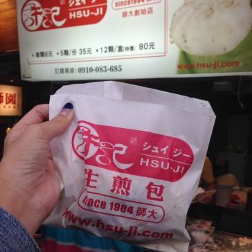 Taiwanese Bun 2