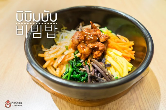 5-famous-korean-food-Bibimbup02
