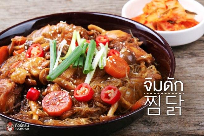5-famous-korean-food--Jjimdak01
