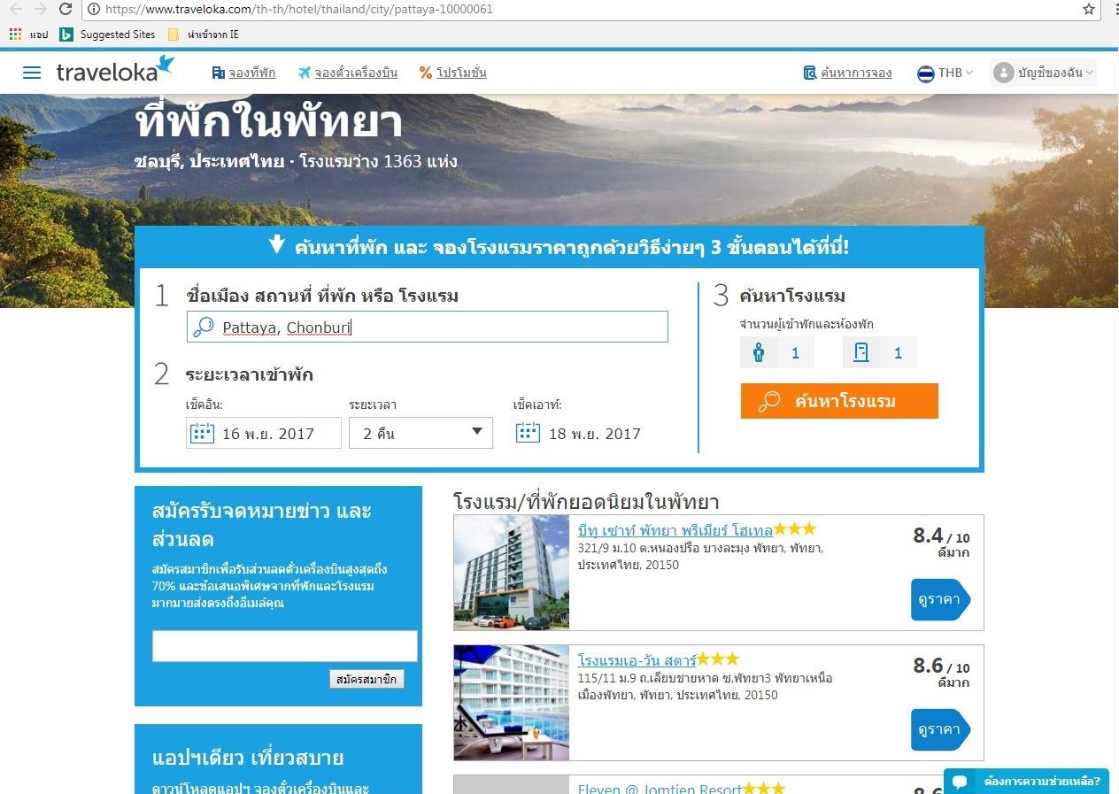 traveloka page