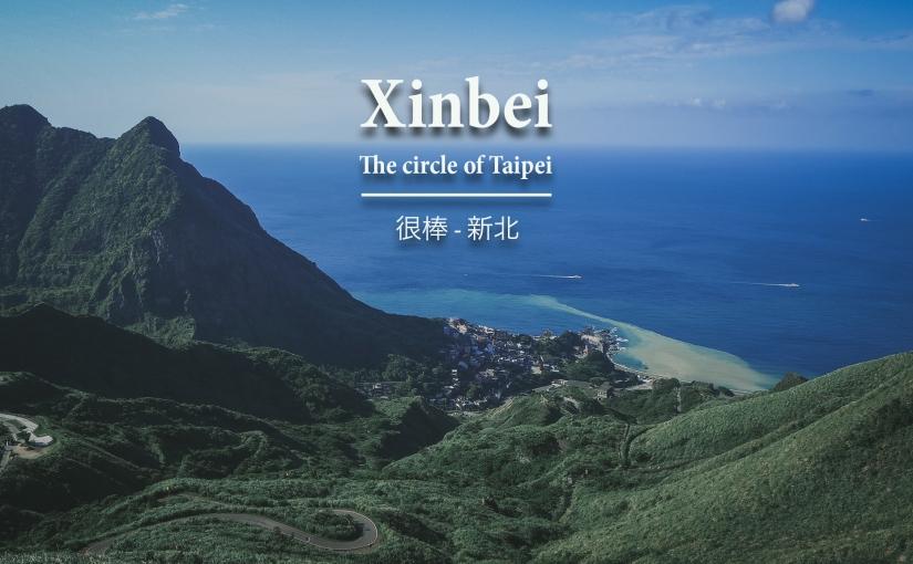 New Taipei City (Xinbei) : เที่ยวไต้หวันในมุมว้าว ๆ และหลากเรื่องราวประทับใจ