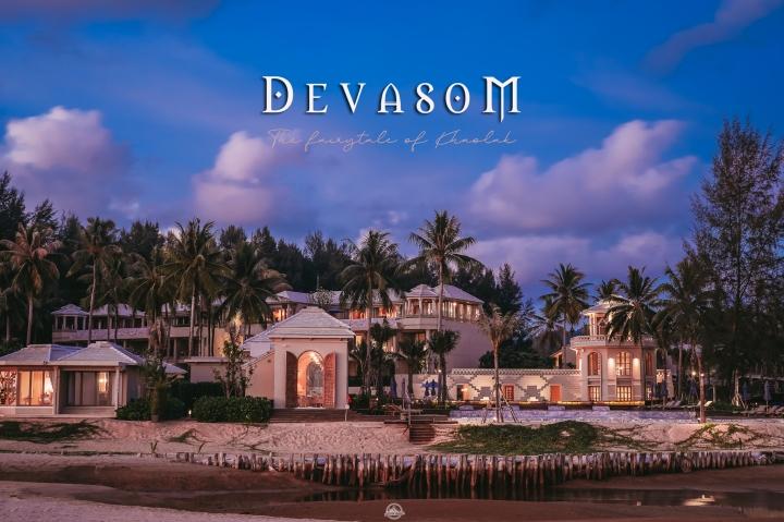 Devasom Khaolak : เทวาศรม เขาหลัก วิมานดินถิ่นตะโกลา