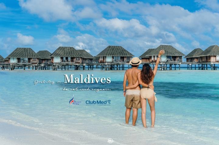All – Inclusive Maldives : 4 วัน 3 คืน เที่ยวมัลดีฟส์ สุขสนุกครบเครื่องที่ Club MedKani